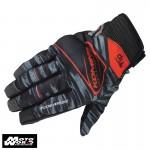 Komine GK 219 Protect Mesh Gloves